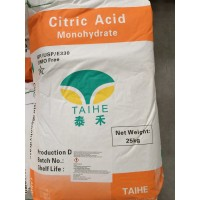 Acid citric 25 kg